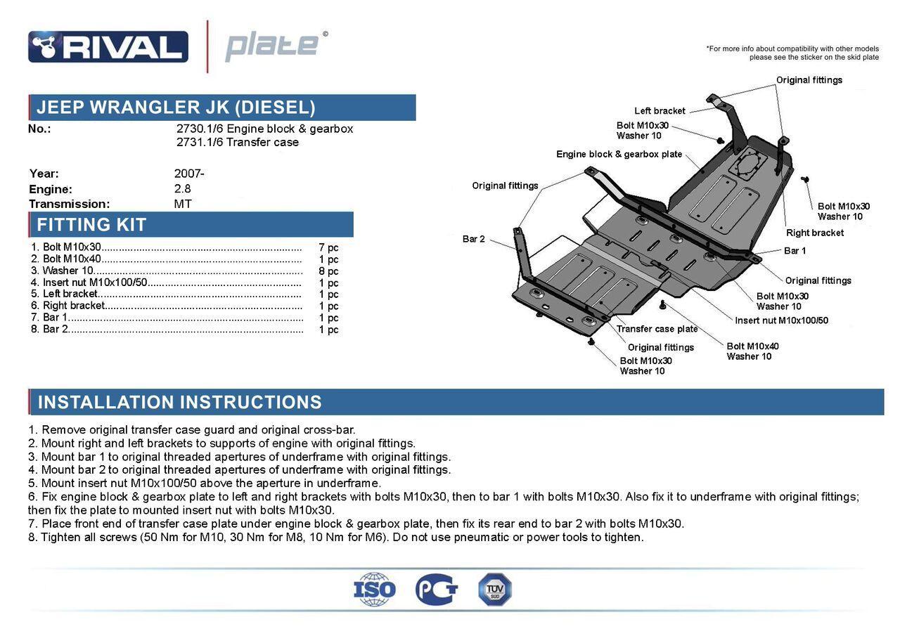 Unterfahrschutz Fr Jeep Wrangler Online Kaufen Allrad Schmitt Gear Box Diagram Professional Offroad Shop